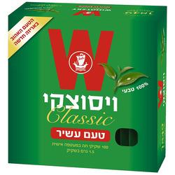 תה ויסוצקי 1.5 גרם ירוק 1/100 במעטפה