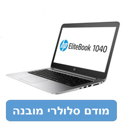 מחשב נייד HP EliteBook 1040
