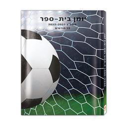 יומן קליק כדורגל דו יומי 630008