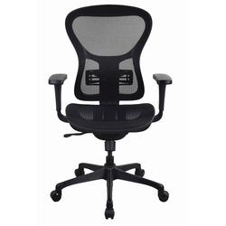 כסא מנהל KER