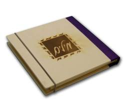 ספר מילים 72 דף (110 גרם) AV