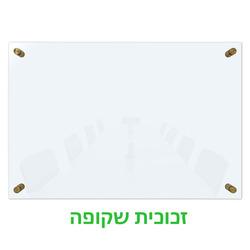 לוח זכוכית שקוף קליר Bclear