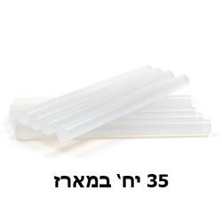 נר מילוי לדבק חם 1 ק'ג 35 יח'