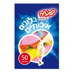 בלונים פסטלים 50 יח' בשקית