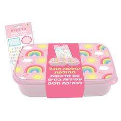 קופסת אוכל מחולקת עם מדבקות 503863
