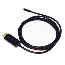 כבל מסך איכותי TYPE-C ל DP CH-USB3.1-DP-1.8