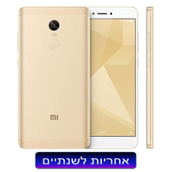 טלפון סלולרי Xiaomi Redmi Note 4X 64GB 4GB