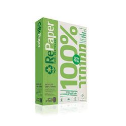 נייר צילום ממוחזר 100% אפור בהיר RePaper