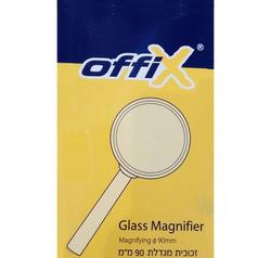 זכוכית מגדלת 90 מ'מ