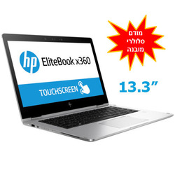 מחשב נייד HP EliteBook x360 1030 G2