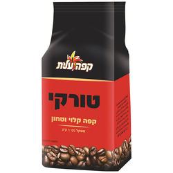 קפה שחור 1 קילו גרם