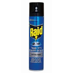 קוטל זבובים ויתושים RAID