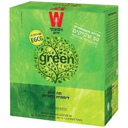 תה ויסוצקי ירוק