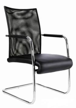כסא משרדי אורח דניאל למשרד