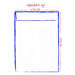 מעטפות כיס חומות 36/26 סיליקון