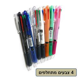 עט זברה 4 צבעים Clip on