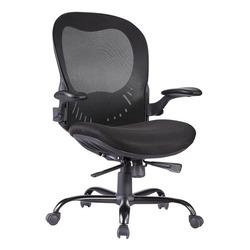 כסא רשת סלייט