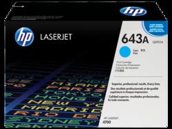 טונר לייזר HP Q5951A כחול