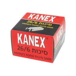סיכות חיבור 26/6 - חבילה 5000 יח' KANEX