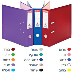 קלסרים גב 8 עברית פוליו פלסטי