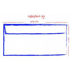 מעטפות תקן 25 יח' לבן  110/230 מאורך