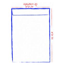 מעטפות כיס לבנות 34/24 סיליקון A4