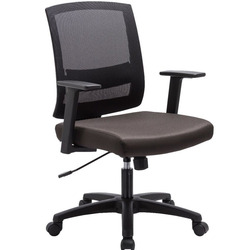 כסא משרדי SMART