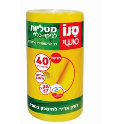 מטליות בגליל סנו סושי 40 יח'