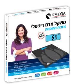 משקל אדם OMEGA 950