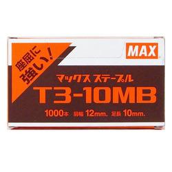 סיכות חיבור לאקדח 10 מ'מ T3 MAX