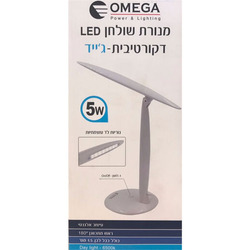 מנורת שולחן LED דקורטיבית - ג'ייד