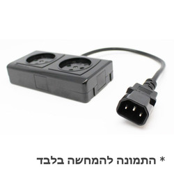 מתאם שקעי חשמל לאל-פסק Power Cable for UPS