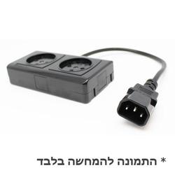 מתאם שקעי חשמל לאל-פסק Power Cable for UPS