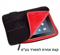 תיק כיסוי iPad Miracase BLR