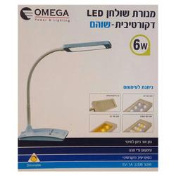 מנורת שולחן LED דקורטיבית שוהם