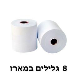 גליל טרמי 57/20 לסוויטש 8 יח'