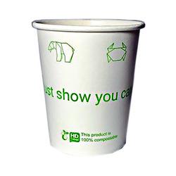 כוס שתיה חמה 8oz מתכלה - חד קולוגי