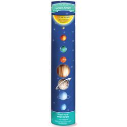 מפת מערכת השמש