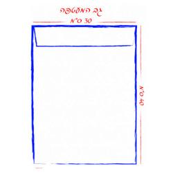 מעטפות כיס חומות 40/30 סיליקון