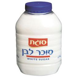סוכר סוגת  לבן 1 ק'ג צנצנת פלסטיק
