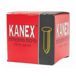 סיכות מתפצלות 3/4 אינץ 19 מ'מ KANEX
