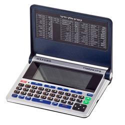 מילון אלקטרוני אוקספורד OXFORD XF-7