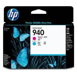 ראש הדפסה C4901A HP כחול ואדום (940)