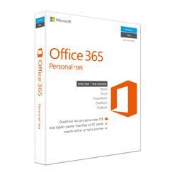 אופיס 365 OFFICE Personal
