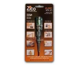 טסטר רב גלאי Zico Zi-2001