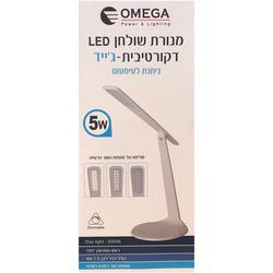 מנורת שולחן LED דקורטיבית - ג'ייד ניתנת לעימעום