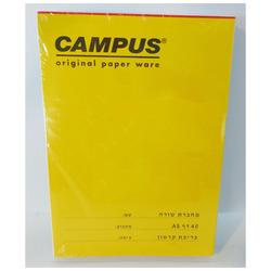 מחברת סיכה 40 דף CAMPUS