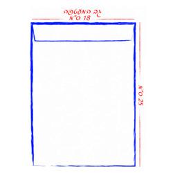 מעטפות כיס חומות 25/18 סיליקון A5