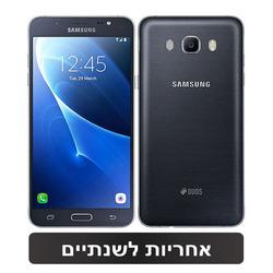 טלפון סלולרי SAMSUNG J7