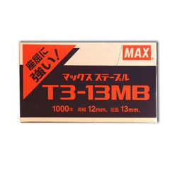 סיכות חיבור לאקדח 13 מ'מ T-3 MAX
